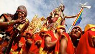 Inti Rayi